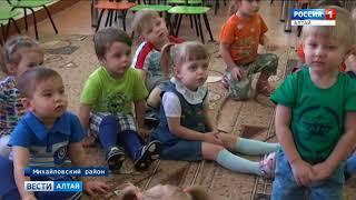 В алтайских детсадах начали появляться группы для годовалых малышей