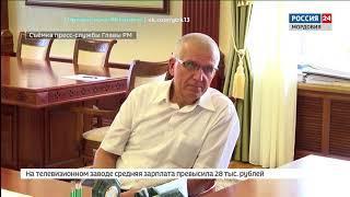 Владимир Волков встретился с Председателем Верховного Суда РМ