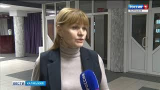 В Калмыкии будет создан Центр компетенции по вопросам городской среды