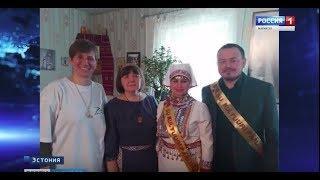 Марийская деревня стала культурной столицей финно-угорского мира 2019 года - Вести Марий Эл