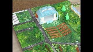 """Еще один сквер Самары - его называют """"Солнечная поляна"""" преобразится"""