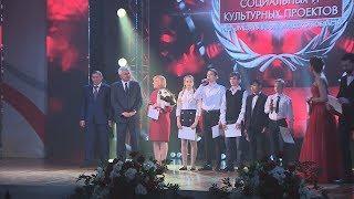 В Волгограде наградили победителей конкурса социальных проектов