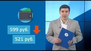 Большинство саратовских автолюбителей нарушают скоростной режим