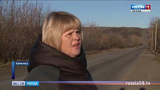 Жительница Каменки добилась возвращения честного имени ее погибшему отцу