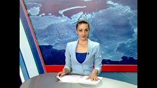 Вести Адыгея - 27.07.2018