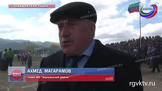 В селе Леваши состоялся открытый чемпионат Дагестана по национальным видам спорта