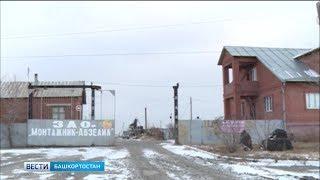 Черный дым над Красной Башкирией: жители села жалуются на местный завод