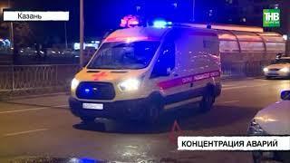 Сразу три аварии произошли одновременно и на одном и том же месте на проспекте Ямашева | ТНВ