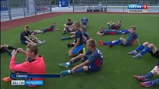 На «Старте» тренируются юные футболисты