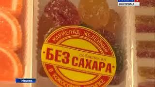 Костромские кондитеры удостоились медалей выставки «ПродЭкспо-2018»