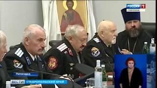 Казаки-терцы держали совет с полпредом президента