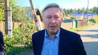 12 09 18 Удмуртия подводит итоги проекта «Безопасные и качественные дороги»