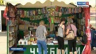 Больше половины новосибирцев не планируют посещать школьные ярмарки в этом году