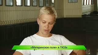 ИКГ Спектакль пушкинского театра #8
