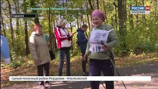 Пенсионеры Саранска увлеклись скандинавской ходьбой