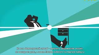 """""""Город С"""" от 02.10.2018"""