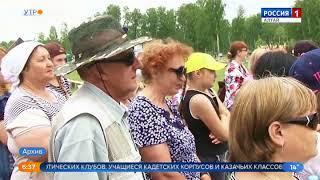 Слёт казачьей молодёжи «Орлята Алтая» стартует в Рубцовском районе