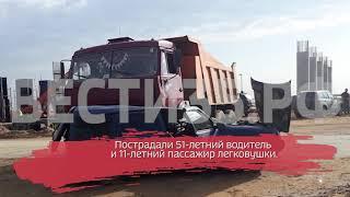 Ребёнок пострадал в ДТП с грузовиком