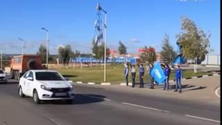 В Тольятти обсудили перспективы широкого внедрения газомоторного топлива в Самарской области