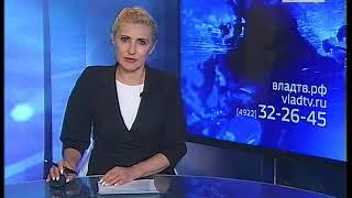 РОССИЯ 5 сен 2018 Ср 17 40
