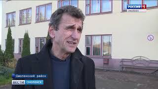 В Смоленске стартовала «Неделя в профессии»