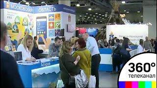 Туристический потенциал Подмосковья представили на выставке Интурмаркет