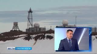 Губернатору представили нового руководителя Северного гидрометцентра