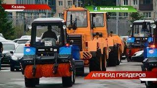 Сегодня 25 районов республики получили 46 единиц коммунальной техники | ТНВ