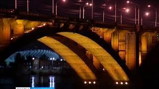 24 августа в Красноярске состоится запуск подсветки Коммунального моста