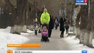 В Новосибирске ожидаются магнитные бури
