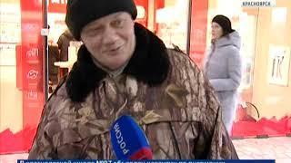 Жители края выбирают имена для аэропортов Красноярска и Норильска