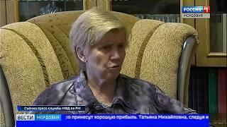В Саранске пенсионерка чуть не потеряла полмиллиона, пытаясь заработать на криптовалюте