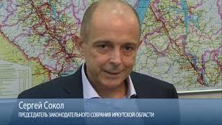 Интервью. Сергей Сокол. О главном.