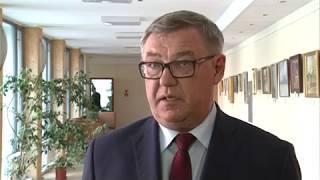 17 04 2018 Перспективы развития ижевской набережной обсудили на градостроительном совете