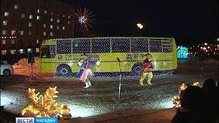 Новогодние ёлки зажглись в Магадане