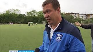 В Калининграде завершился футбольного турнира «Большие звезды светят малым»