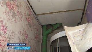 В Башкирии чиновники предоставили детям-сиротам непригодные для проживания дома