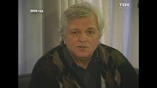 «Кинохроники Красноярья»: Михаил Бенюмов