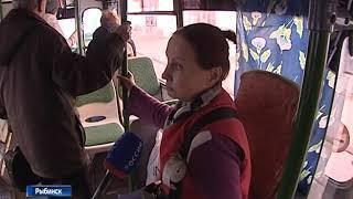 С 1 ноября плату за проезд в троллейбусах Рыбинска могут снизить до 18 рублей 50 копеек