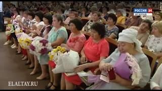 Система социальной защиты России отмечает вековой юбилей