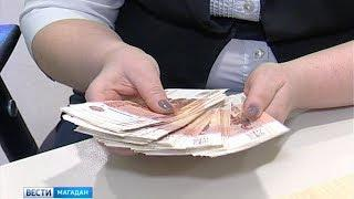 93 сообщения о коррупции на Колым