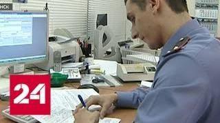 Руководство челябинской ГИБДД  ответит за аварию, которую решило скрыть - Россия 24