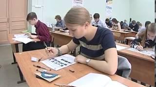 В Ярославле проходит всероссийская олимпиада школьников «Юные таланты»