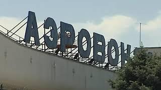 День матча: власти Ростова советуют болельщикам не ехать в центр на личном транспорте