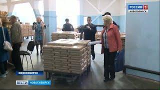 Более двух миллионов бланков для выборов губернатора доставят в районы Новосибирской области