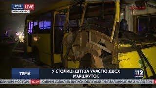 ДТП с двумя маршрутками в Киеве: есть пострадавшие