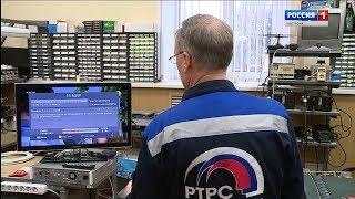 Когда прекратится аналоговое телевещание федеральных каналов в Костромской области