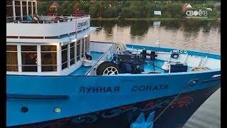 В массовом отравлении на теплоходе «Лунная соната» пострадали 6 жителей Ставропольского края