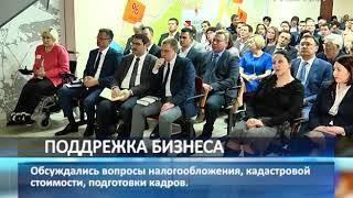 В Тольятти Максим Орешкин провел встречу с представителями малого и среднего бизнеса региона