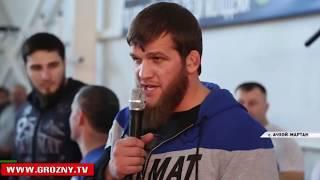 Абдул-Керим Эдилов провел мастер-класс для юных спортсменов в Ачхой-Мартане